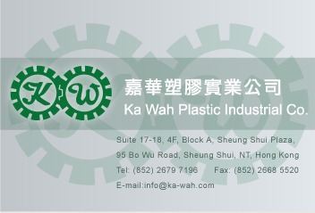 Ka Wah Plastic Industrial Co.
